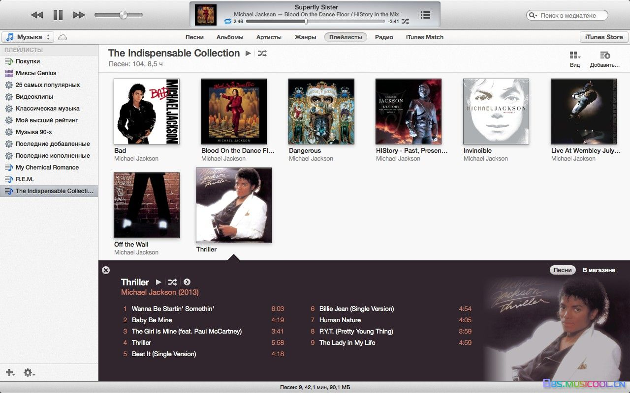 Michael Jackson - The Indispensable Collection-01iTunes.jpg