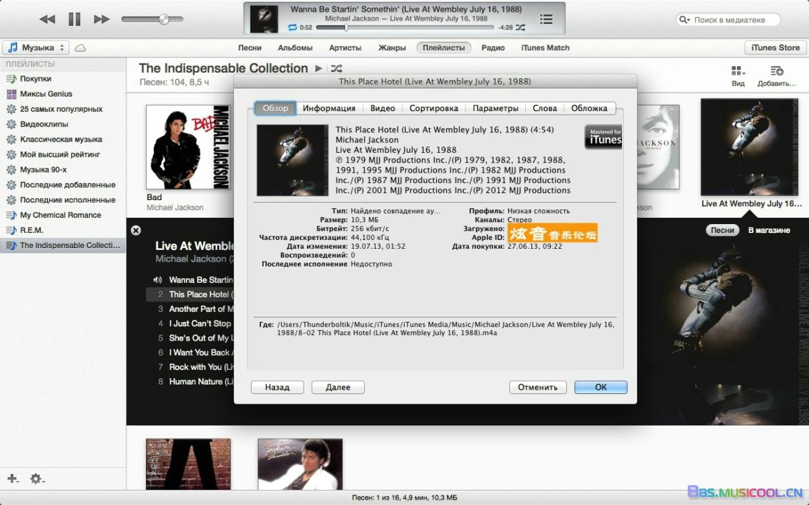 Michael Jackson - The Indispensable Collection-03iTunes1.jpg