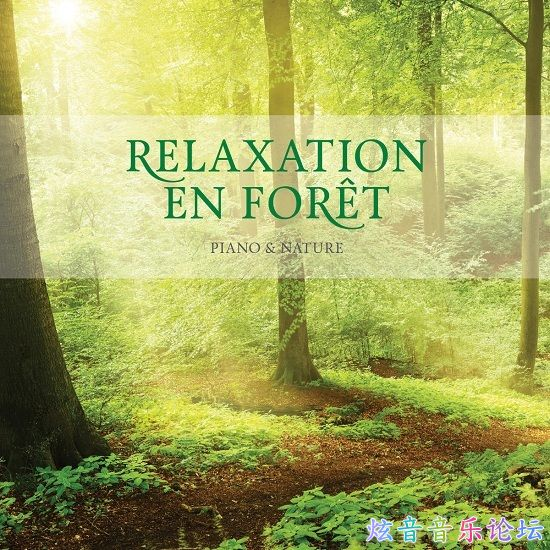 Stuart Jones - Relaxation en Foret.jpg
