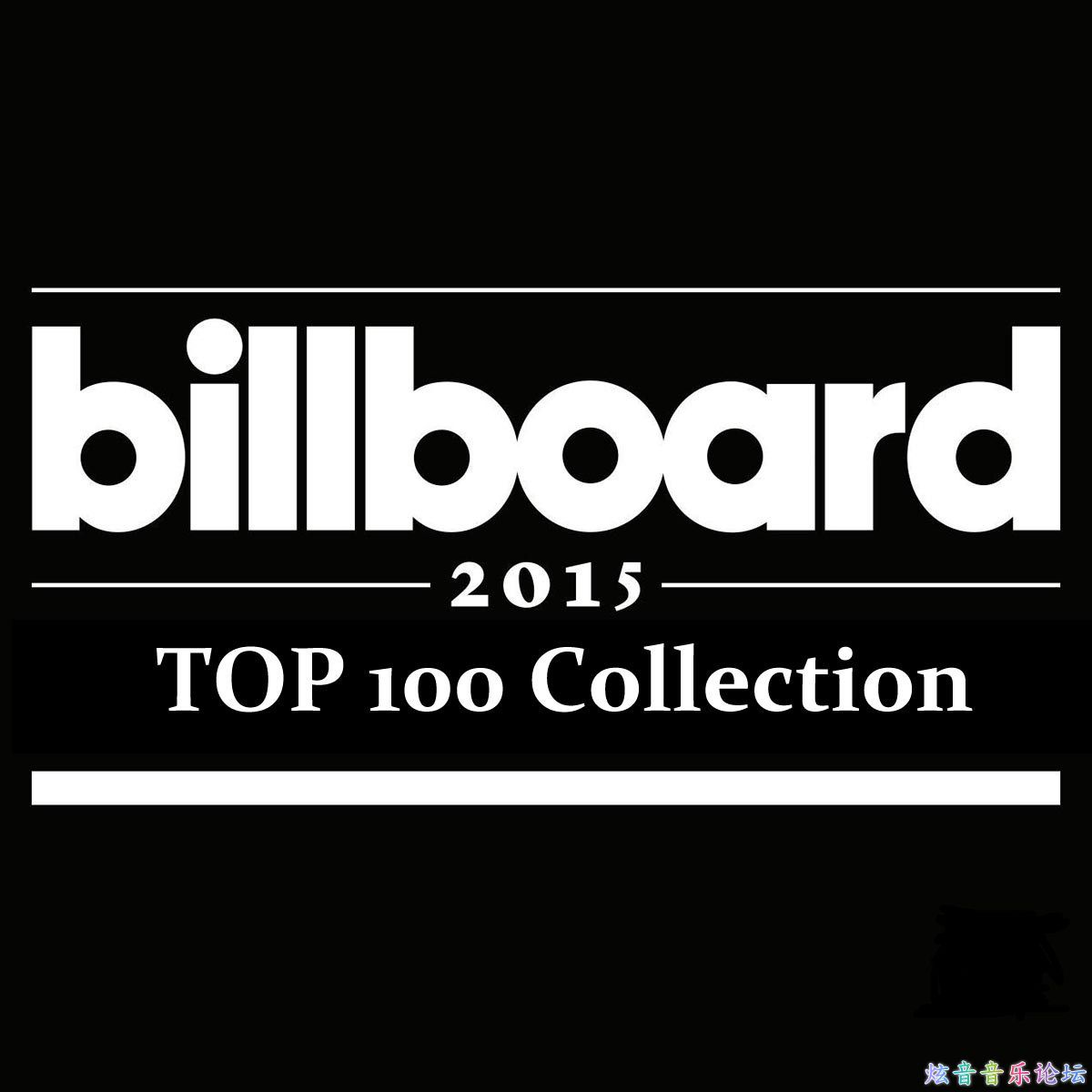 Billboard 2015 Year -End 100 Collection.jpg