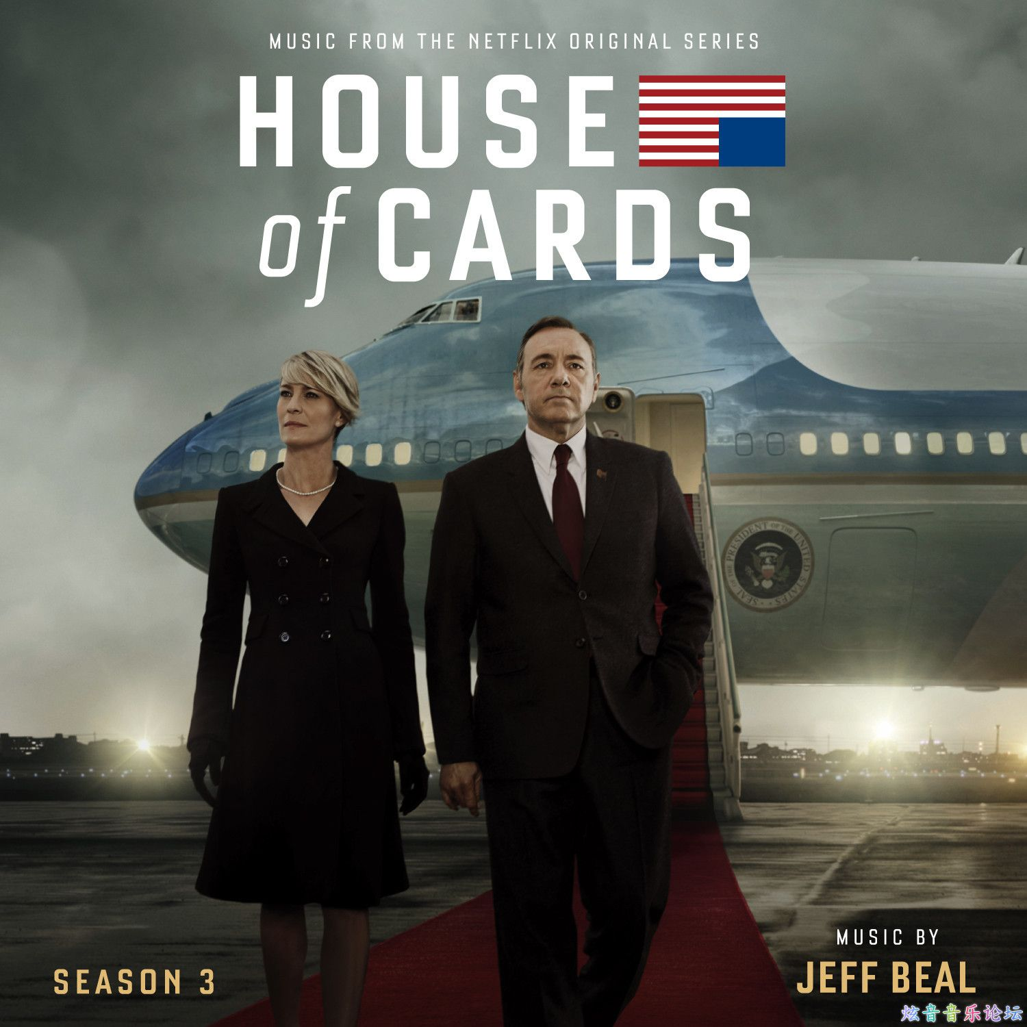 HouseOfCards3_2048x2048.jpg