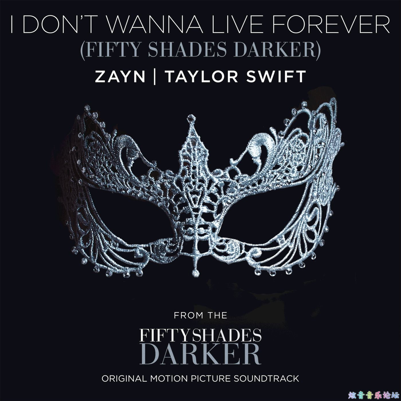 I Don_t Wanna Live Forever (Fifty Shades Darker) - Single 1.jpg
