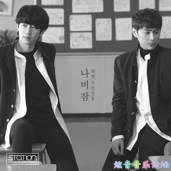 HEECHUL, MIN KYUNG HOON - Sweet Dream.jpg