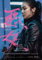 0022Ja wan Koo - The Villainess.jpg