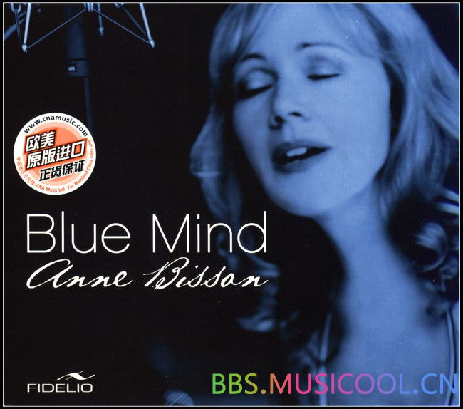 Anne_Bisson-Blue_Mind-COVER.jpg