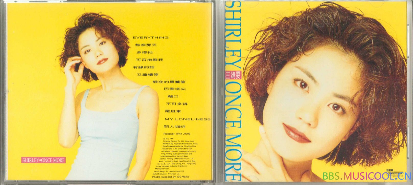 王靖雯 - SHIRLEY ONCE MORE(1992精选)1.jpg