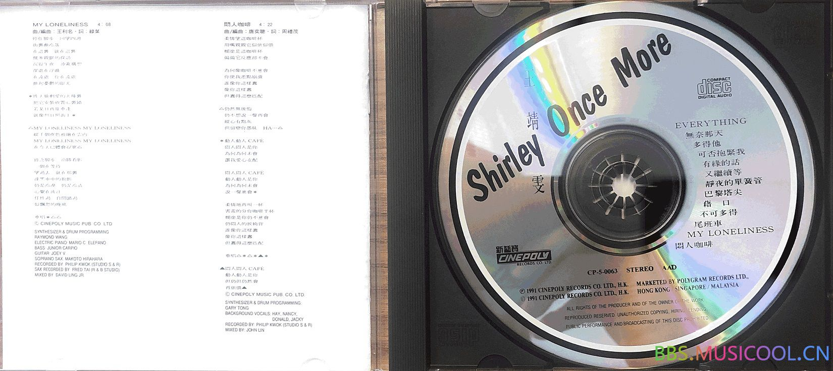 王靖雯 - SHIRLEY ONCE MORE(1992精选)2.jpg